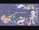 【初音ミク】ネバーランド【オリジナルMV】
