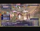カッパのFF11生活724 125レベルの戦い 【実況】
