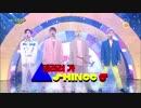 【k-pop】샤이니(SHINee) -  All Day All Night+ 데리러 가(Good Evening) 뮤직뱅크 (MusicBank) 180601