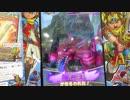 スキャンバトラーズ VS竜神王