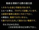 【DQX】ドラマサ10のコインボス縛りプレイ動画・第2弾 ~僧侶 VS キラーマジンガ~