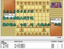 気になる棋譜を見よう1348(藤井七段 対 中村六段)