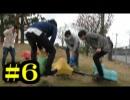 第26位:えんもちぶらり旅#6【富山編】 thumbnail