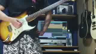 キムタクと工藤静香の娘(Kōki)が出演したエル・ジャパンの動画のBGMをギターで弾いてみた
