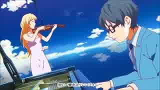 【由利亜】七色シンフォニー を歌いました。