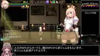 【更新版】ロードナイトコンプレックス 11分55秒【RTA】