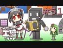 ゆっくり工魔クラフトS5 Part51【minecraft1.10.2】0167