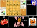 悶絶将棋大会シリーズPart14