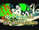 【ニコカラ】残響[164 feat.GUMI]_ON Vocal