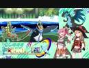 【ポケモンUSM】ジュラララ×2wei!NEX Part.3
