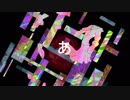 第94位:【オリジナル】「ヒトリシズカ(ただし、※を除く)」を歌ってみたら。【ちゃこ】 thumbnail