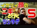 【海外の反応】イカつい顔のニキと行くシュタゲ 第5話【日本語字幕】(修正再うp版)