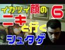 【海外の反応】イカつい顔のニキと行くシュタゲ 第6話【日本語字幕】(修正再うp版)