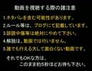 【DQX】ドラマサ10のコインボス縛りプレイ動画・第2弾 ~僧侶 VS 伝説の三悪魔~