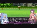 【VOICEROID実況】チョコスタに琴葉姉妹がチャレンジ!の70