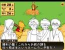 【刀剣仮想卓】無用むつ青江で怪談白物語