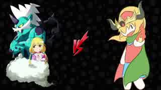 【ポケモンUSM】双葉杏は怠惰に挑む vsまのさん【PreludeCup】