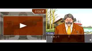 バグ転裁判 第4話(後編)