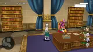 [DQX]  一応実況プレイかも! バージョン4.2 メインストーリー 「赤き大地の双王子」-1