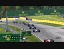 F1 ネコジェルマンセル エキスパートモードでウイリアムズ時代到来