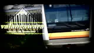 valangawara【valanga × JR Nambu Line】