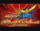 仮面ライダー鎧武 進撃のラストステージ 「カラフル」
