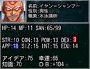 【VIPRPG】 魔法達もCoC~Murder List~ その1