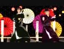 【MMD銀魂】山崎と沖田でキレキャリオン
