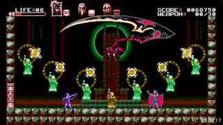 Bloodstained: Curse of the Moon Nightma