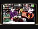 第85位:【ニンテンドーラボ延長戦】いい大人達のわんぱく秘密基地(05/'18) 再録 part1 thumbnail