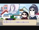 【刀剣CoC】ヘルシェイク矢野のこと考えてた【沖田組】