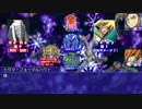 【遊戯王5D's、ZEXAL】俺得メンバーでマギカロギア 19話[クライマックス]