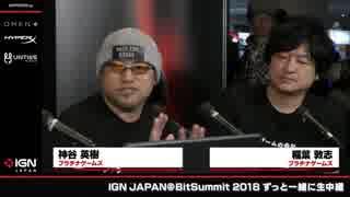 プラチナゲームズ神谷英樹がゲーム業界に物申す!!