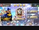 【DQR】バリアピサロで行くランクマッチ vsトルネコ 31