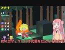 【自作ゲーム】茜ちゃんがタワーディフェンスゲームつくるで! Part9【Unity】