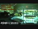 [Elite:Dangerous]理想郷に亡霊は疾る 2話