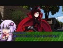 虫捕りに行くシリアスできないゴミどものクトゥルフpart3【実卓リプレイ】 thumbnail
