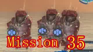【地球防衛軍5】初心者、地球を守る団体に入団してみた☆34日目【実況】