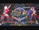 【五井チャリ】0519BBCF2 対抗戦メンバー選抜ランバトvol.2 part3