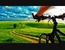 【さとうささら】夏の自転車【オリジナル】