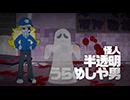 せいぜいがんばれ!魔法少女くるみ 第22話「超コワすぎ!本当にあった暗黒迷宮!」 thumbnail