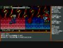 【縛り実況】ロックマンエグゼ 画面右側隠してノーダメージでクリアしちゃう part7