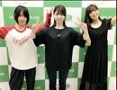 ラジオ『ヒナまつり』 Little Song へようこそ!2018年6月4日#09ゲスト小澤亜李