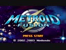 メトロイドフュージョンをサクサク縛りプレイ Part.Final