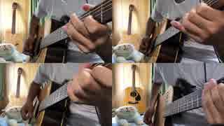 【ギター】 アウトサイダー Acoustic Arrange.Ver 【多重録音】