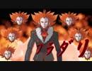 【MUGEN】凶悪キャラオンリー!狂中位タッグサバイバル!Part39(I-4)