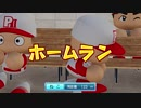 【パワプロ2018】アスペお兄さんの野球実況!サクセス編 part4