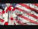 【FUKASE】American Idiot (グリーンデイ)【VOCALOIDカバー】