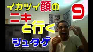 【海外の反応】イカつい顔のニキと行くシュタゲ 第9話【日本語字幕】