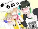 第82位:【手描き】ドキッ!こういうのが恋なの?【A3!】 thumbnail